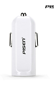 Pisen I Car Charger 2A Cigarette Charger for iPhone,iPad,iPod,Sumsung, Nexus,and Android Color White