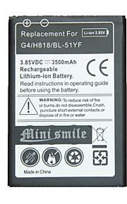 3500 - LG - LG G3 - vervang batterij - G4 - Nee