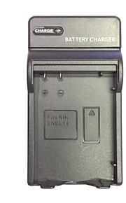 US 8.4V EN-EL14 Charger for Nikon D3200 D3100 D5100P D5200 D5300 P7800 P7000