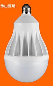 fsl® e27 25W 6500k kjølig hvitt lys ledet globe pærer 220v