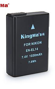 Kingma en-EL14 digitalt kamera batteri til Nikon D3100 D3200 d3300 D5100 d5200 D5300 P7000 P7100 mh-24