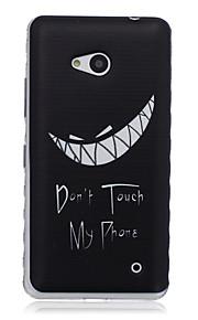 tand mönster vågor slip handtag tpu mjuk telefon fallet för Nokia n640