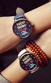 Unissex Relógio de Moda Quartz Relógio Casual Plastic Banda Relógio de Pulso / pulseiraPreta / Branco / Azul / Vermelho / Marrom / Verde