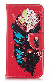 サムスンS5用スタンドケースとカラフルな羽PUレザー