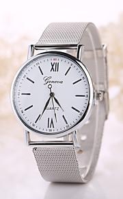 Unisex Wrist watch Geneva Ms. Silver Belt Male Quartz Watch(Assorted Colors)