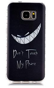 サムスンギャラクシーS7 / S7エッジのための笑顔パターンスリップTPU電話ケース