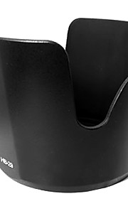 Emloux® Lens Hood HB-29 for Nikon 70-200mm f/2.8G f 2.8G VR HB29