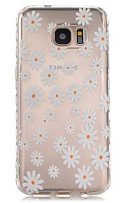 サムスンギャラクシーS7 / S7エッジ用の菊の花びらパターンのスリップTPU電話ケース