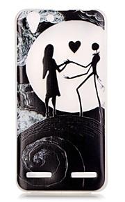 par på månen lysende drøm catcher mønster sofe TPU Taske til lenovo k5 / k4 note