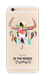 Kakashi litt frisk serie tpu maleri myk sak for iPhone 6s / 6/6-ere pluss / 6 pluss (våren mars)
