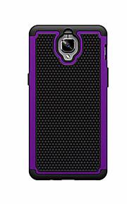 백 충격방지 / 스탠드 Other PC 하드 TPU+PC , Football Texture  , Protective Cover, Mobile Phone 케이스 커버를 들어 Other One Plus 3