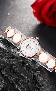 Mulheres Relógio de Moda / Bracele Relógio Quartz Impermeável Lega Banda Pendente / Casual Preta / Branco marca