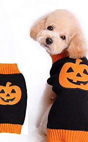 Dog Costume Dog Clothes Cosplay Floral/Botanical Orange