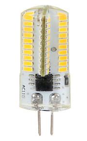 4W G4 LED-kornpærer T 80 SMD 3014 380 lm Varm hvit / Kjølig hvit Dimbar / Dekorativ AC 220-240 / AC 110-130 V 2 stk.