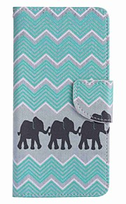 For Samsung Galaxy J7 prime J5 prime Three Elephants Painting PU Phone Case