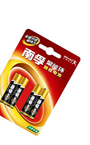 nanfulr03 AAA-batteri 1.5V för barnleksaker / blodsockermätare / fjärrkontroll / klocka klocka / mus tangentbord batteri 4 förpackningar