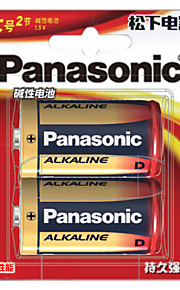 Panasonic lr20bch / 2b d alkalinebatterij 1,5 V 2 st