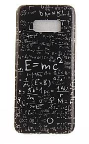 ל IMD תבנית מגן כיסוי אחורי מגן מילה / ביטוי רך TPU ל Samsung S8 S8 Plus S7 edge S7 S6 edge S6