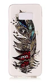 Para Fosforescente IMD Diseños Funda Cubierta Trasera Funda Pluma Suave TPU para Samsung S8 S8 Plus S7 edge S7 S6 edge S6 S5