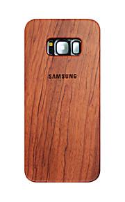 Dla samsung galaxy s8 s8 plus ultra cienka tylna osłona samsung case s7 edge s7