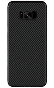 Nillkin hoesje voor Samsung Galaxy S8 plus s8 hoesje hoesje ultra dunne patroon achterkant hoesje vaste kleur harde koolstofvezel voor