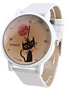 Girl\'s Cartoon Cat Pattern White PU Band Quartz Analog Wrist Watch