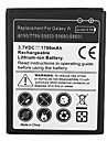 1700mAh Cell Phone Battery for Samsung Galaxy Wi8150/T759/S5820/S5690/S8600