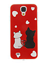 Romantic Cats Pattern Plastic Protective Hard Back Case Cover for Samsung Galaxy S4 I9500