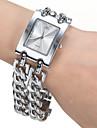 Женская Серебряный Rectangle набора сплава группы Кварцевые аналоговые наручные часы