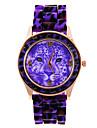 Women's Leopard Pattern Dial Silicone Band Quartz Analog Wrist Watch