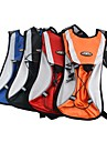 New Hydration Pack Water Backpack Cycling Bladder Bag Sports Hiking Climbing Pouch