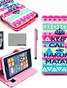 COCO FUN® Calm Tribal Carpet Pattern PU Leather Case with Screen Protector, Stylus and Stand for Nokia Lumia N520