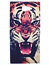 Royal Tiger Transparent Pattern PC Hard Case for Sony Xperia M2 S50h