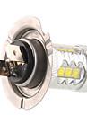 50W H7 Декоративное освещение 14LED Высокомощный LED 1200 lm Естественный белый DC 12 / DC 24 V 1 шт.