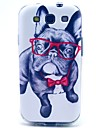 Wang Glasses Dog TPU Soft Case for Samsung Galaxy S3 I9300