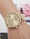 여성용 드레스 시계 패션 시계 손목 시계 석영 모조 다이아몬드 합금 밴드 골드
