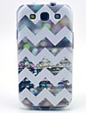 Sequins Ripple TPU Soft Case for Samsung Galaxy S3 I9300