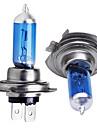 4 Car Auto Truck H7 Front Halogen Headlight Light Bulb 12V 55W Warm White