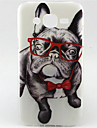 For Samsung Galaxy Case Pattern Case Back Cover Case Dog TPU Samsung J5