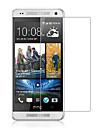 взрывозащищенный премии закаленное стекло пленка экрана защитный щиток 0,3 мм закаленное мембрана дуга для HTC One (M7)