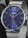 TOMORO Unisex Dress Watch Fashion Watch Wrist watch / Quartz Japanese Quartz Stainless Steel Band Casual Silver