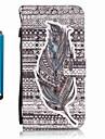 용 지갑 / 카드 홀더 / 스탠드 케이스 풀 바디 케이스 깃털 하드 인조 가죽 Samsung S7 edge / S7 / S6 edge / S6 / S5 / S4
