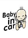 """adoravel """"bebe no carro"""" adoravel adesivo de carro do bebe."""