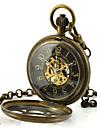 남성 스켈레톤 시계 회중 시계 기계식 시계 석영 메카니컬 메뉴얼-윈딩 합금 밴드 브론즈