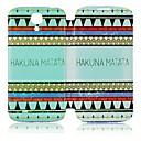 Национальный стиль Красочный Line Case Pattern Кожа всего тела для Samsung Galaxy S4 i9500