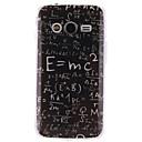 Формула шаблон ультра тонкий ТПУ Мягкая обложка чехол для Samsung Galaxy Ace 4 G313H