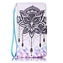 For Sony Case Wallet / Card Holder / with Stand / Pattern Case Full Body Case Owl Hard PU Leather Sony Sony Xperia XA / Sony Xperia E5